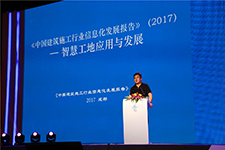 赵昕  住房和城乡建设部信息中心行业工作处长解读行业报告