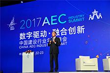 刘谦 广联达科技股份沙龙365高级副总裁