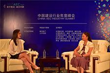 全联房地产商会名誉会长聂梅生 接受采访