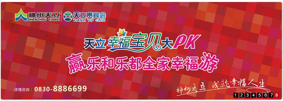 沙龙365登入官方网站:www.salon365.com