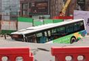 南京发生路面塌陷