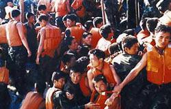 1998抗洪真实图片