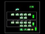 医院综合楼VRV空调系统图