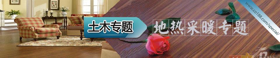沙龙365:www.salon365.com/www.salon365.net