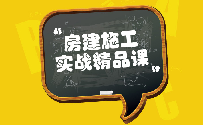 赵志刚老师系列课程