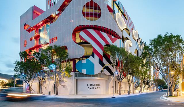 美国迈阿密博物馆停车楼