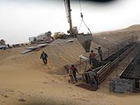 混凝土工程施工策划与管理