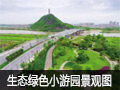 美丽乡村生态绿色小游园景观设计施工图(20