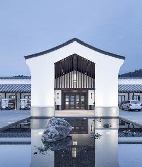 杭州雅谷泉山庄酒店建筑设计