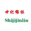 北京世纪锦林装饰