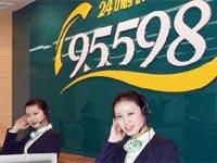 95598又接到了奇葩投诉