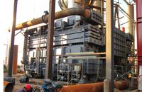 2013年最新版注册电气工程师考试大纲(基础类)