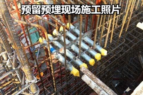 电气接线盒在施工中常见以下问题:①