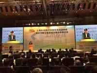 【BIM朋友圈】快看,上海BIM创新联盟终于成立啦!