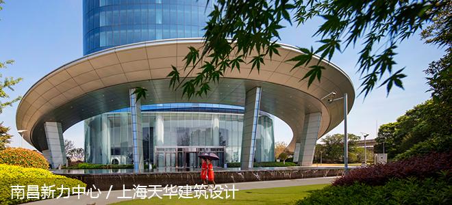 南昌新力中心 / 上海天华建筑设计