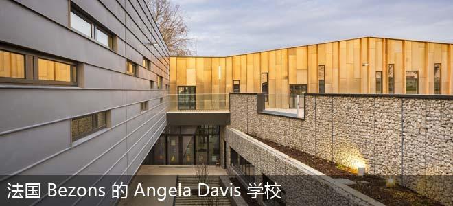 ���� Bezons �� Angela Davis ѧУ