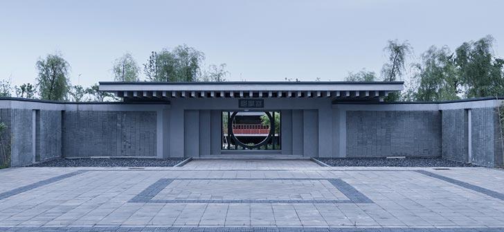 诗意之境——泰中弘文馆、国学苑