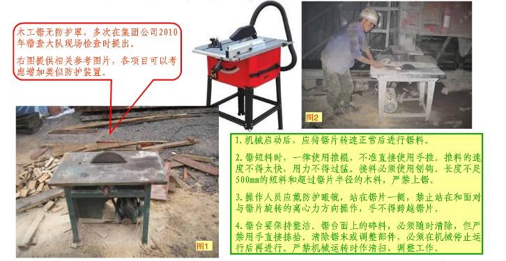 钢结构安全生产注意事项