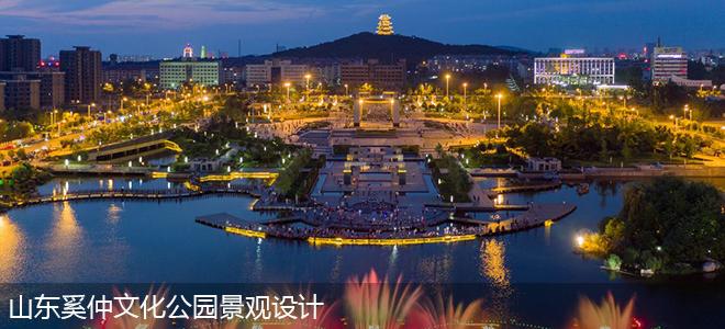奚仲文化公园,山东枣庄 /