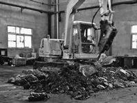 工业固废处理方法论(精华版)