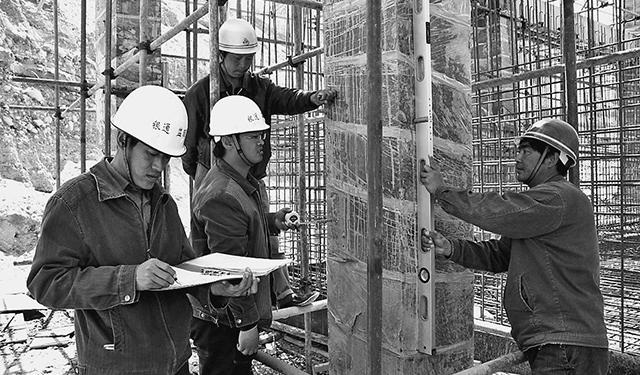 压箱秘籍!混凝土工程施工策划与管理