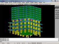 学会PKPM操作步骤轻松掌握建筑结构设计