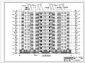 城建职业技术学院高层板式住宅楼施工图